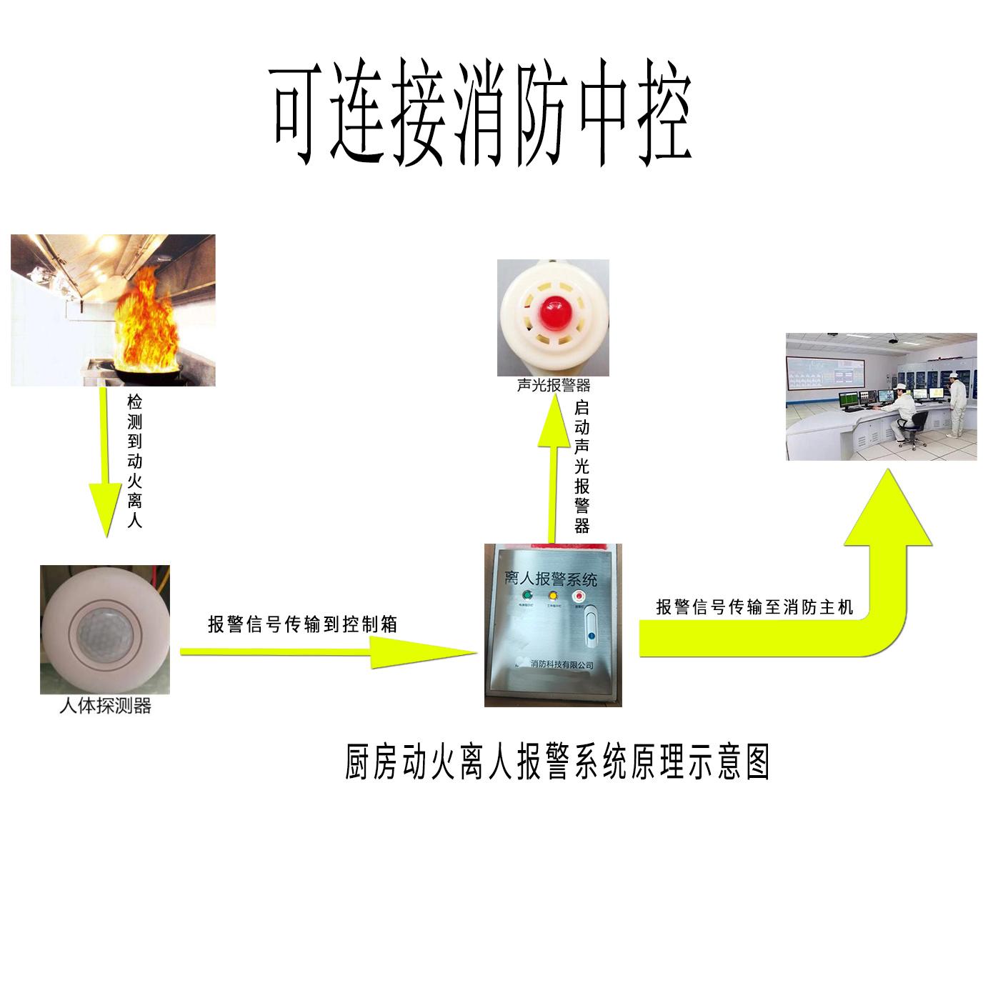 主图4.jpg