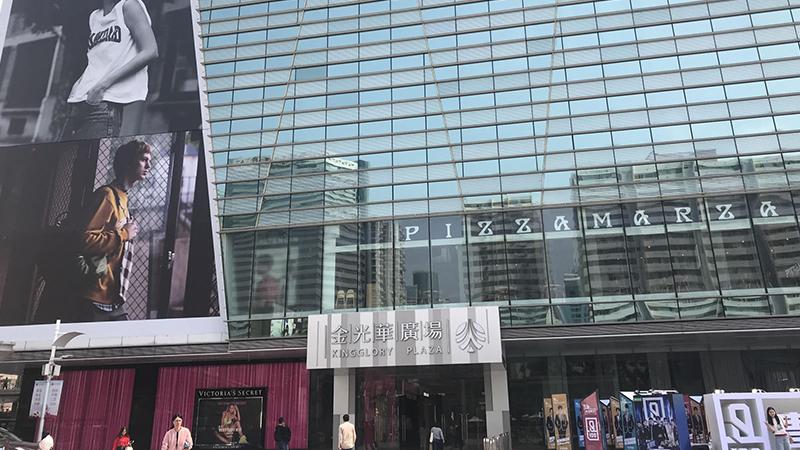 深圳金光华广场.jpg