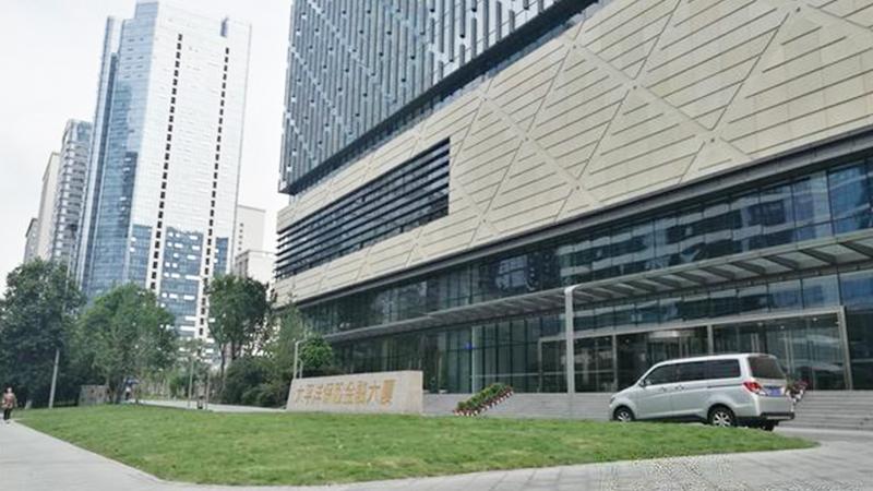 四川太平洋保险大厦.jpg